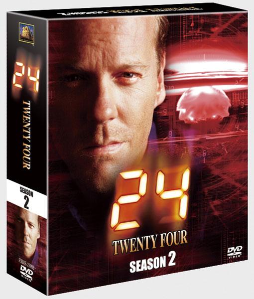 24-TWENTY FOUR- シーズン2