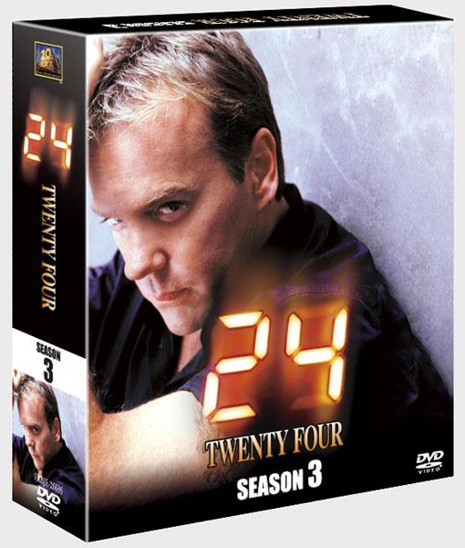 24-TWENTY FOUR- シーズン3