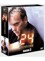 24-TWENTY FOUR- シーズン3 <SEASONSコンパクト・ボックス>