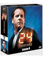 24-TWENTY FOUR- シーズン4 <SEASONSコンパクト・ボックス>