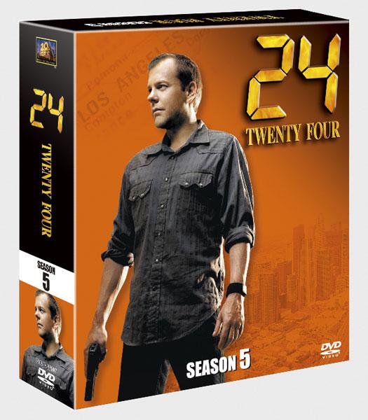 24-TWENTY FOUR- シーズン5