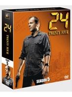 24-TWENTY FOUR- シーズン5 <SEASONSコンパクト・ボックス>