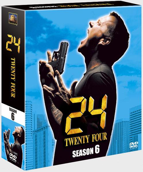 24-TWENTY FOUR- シーズン6