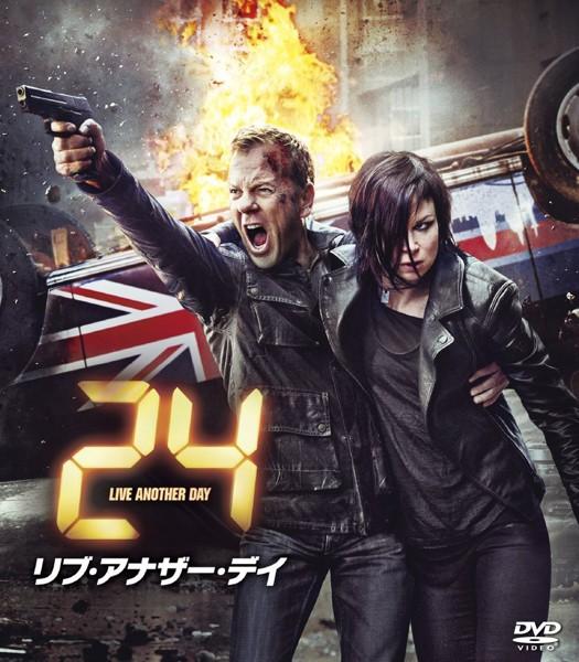 24-TWENTY FOUR-リブ・アナザー・デイ