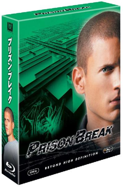 プリズン・ブレイク シーズン1 ブルーレイBOX (ブルーレイディスク)