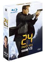 24-TWENTY FOUR- トゥエンティ・フォー シーズン 7 ブルーレイBOX (ブルーレイディスク)