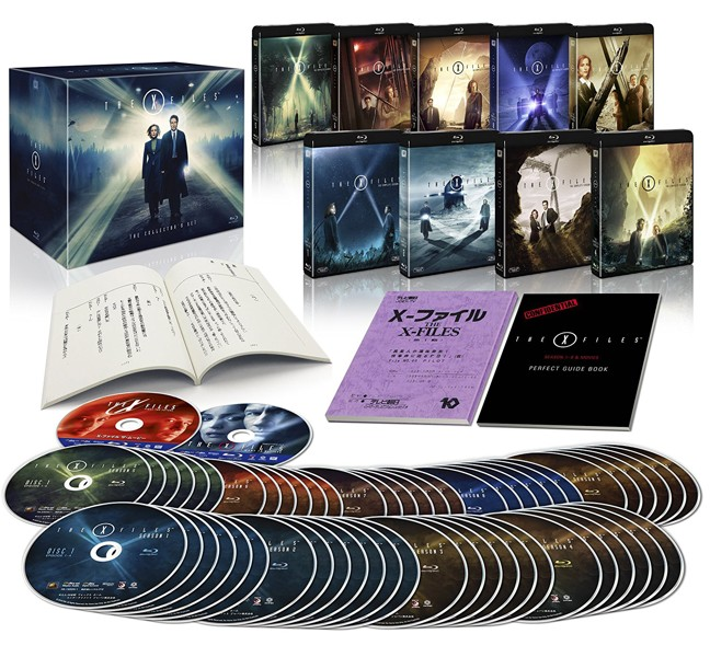 X-ファイル コレクターズブルーレイBOX(初回生産限定版 ブルーレイディスク)