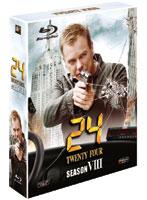 24-TWENTY FOUR- ファイナル・シーズン BOX (ブルーレイディスク)