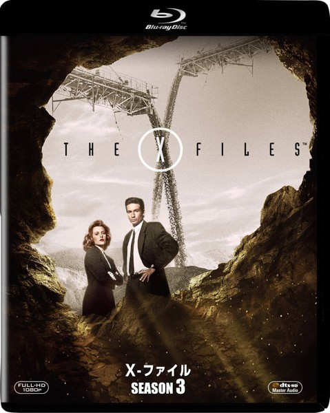 X-ファイル シーズン3 (ブルーレイディスク)
