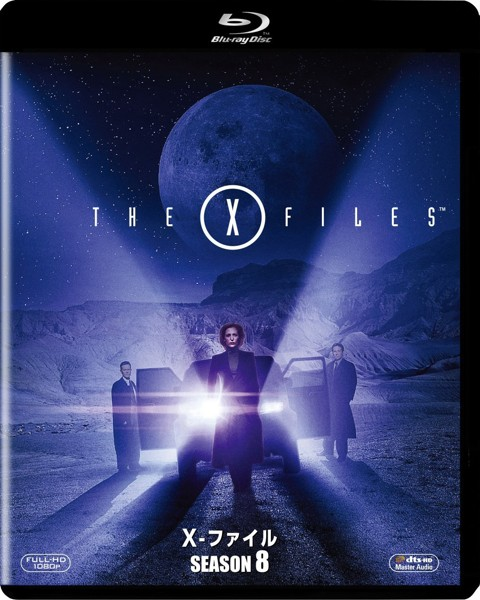 X-ファイル シーズン8 (ブルーレイディスク)