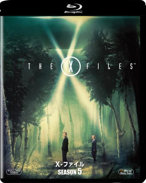 X-ファイル シーズン5 (ブルーレイディスク)