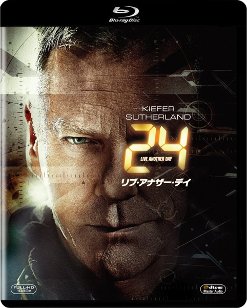 24-TWENTY FOUR-リブ・アナザー・デイ  (ブルーレイディスク)