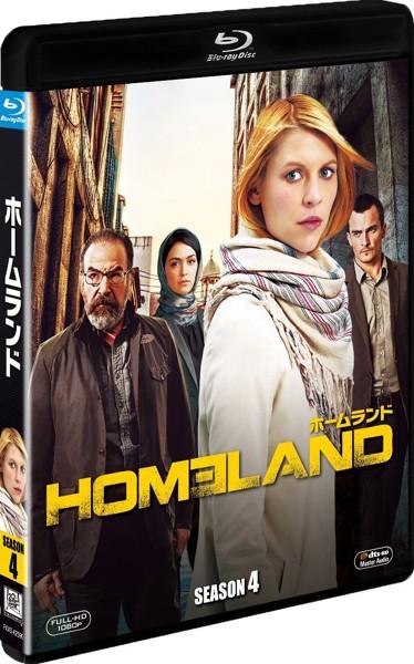 HOMELAND/ホームランド シーズン4 (ブルーレイディスク)