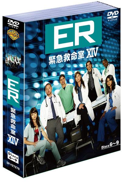ER緊急救命室  セット2 (4枚組)