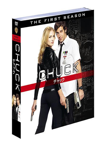 CHUCK/チャック  セット2(3枚組)