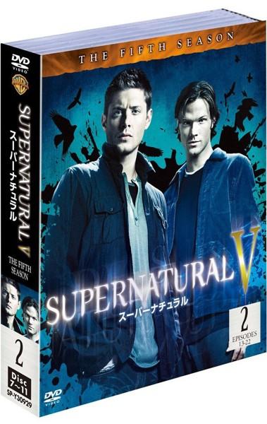 スーパーナチュラル  セット2 (5枚組)