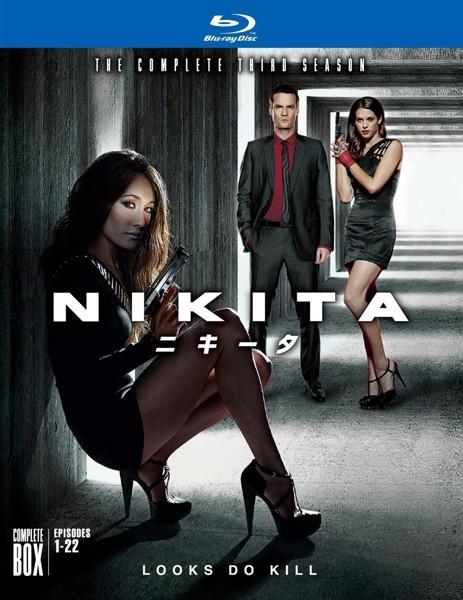 NIKITA/ニキータ  コンプリート・ボックス (ブルーレイディスク)