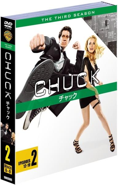 CHUCK/チャック  セット2 (4枚組)