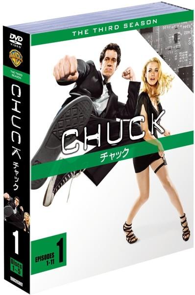 CHUCK/チャック  セット1 (5枚組)