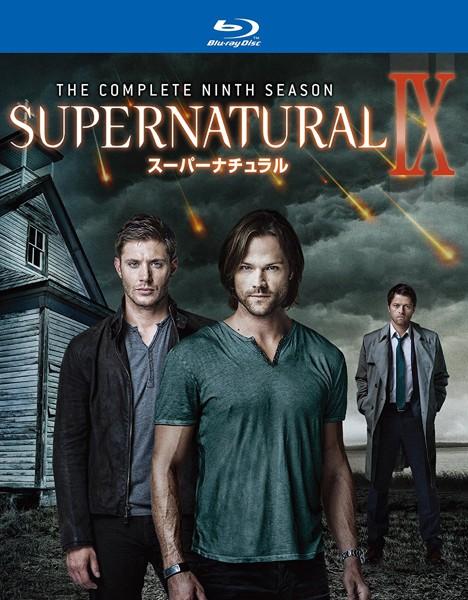 SUPERNATURAL IX  コンプリート・ボックス (ブルーレイディスク)