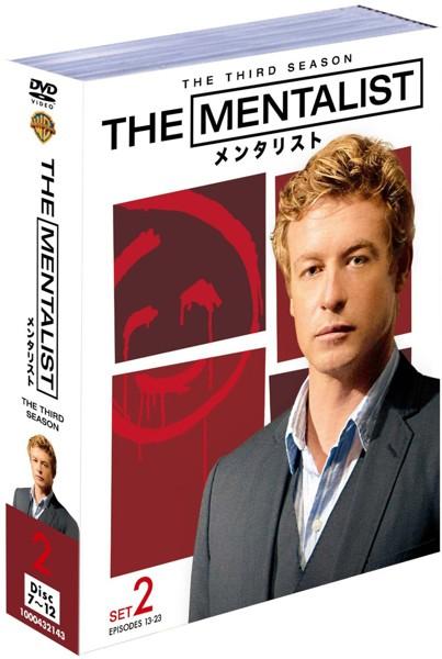 THE MENTALIST/メンタリスト  セット2 (6枚組)