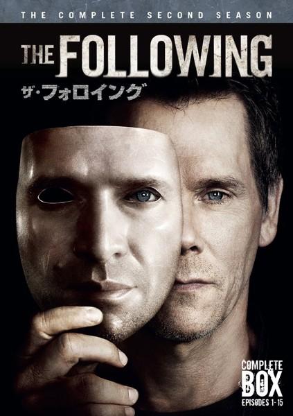 ザ・フォロイング  DVD コンプリート・ボックス