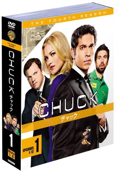 CHUCK/チャック  セット1 (6枚組)