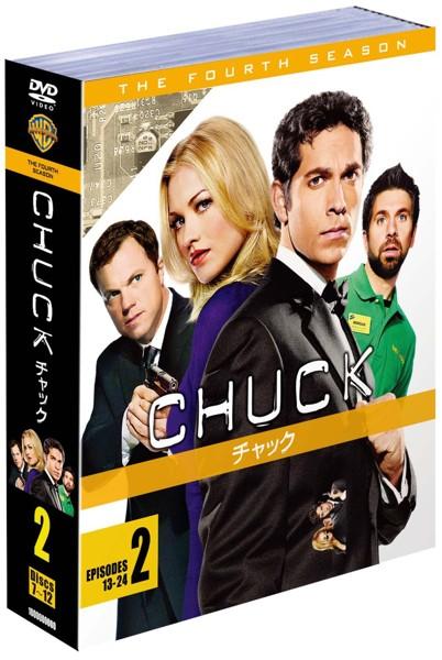 CHUCK/チャック  セット2 (6枚組)