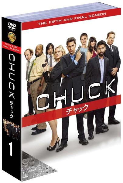 CHUCK/チャック  セット1 (4枚組)