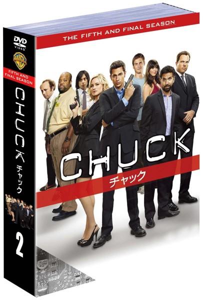 CHUCK/チャック  セット2 (3枚組)