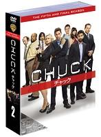 CHUCK/チャック <ファイナル> セット2 (3枚組)
