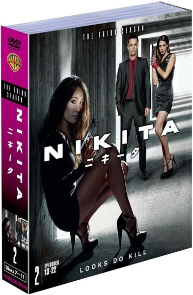 NIKITA/ニキータ  セット2 (5枚組)