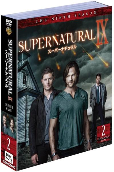 SUPERNATURAL スーパーナチュラル  セット2 (6枚組)