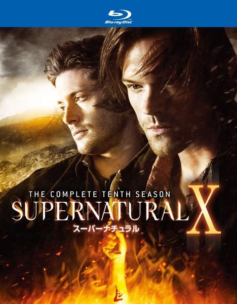 SUPERNATURAL スーパーナチュラル X  コンプリート・ボックス (4枚組) (ブルーレイディスク)