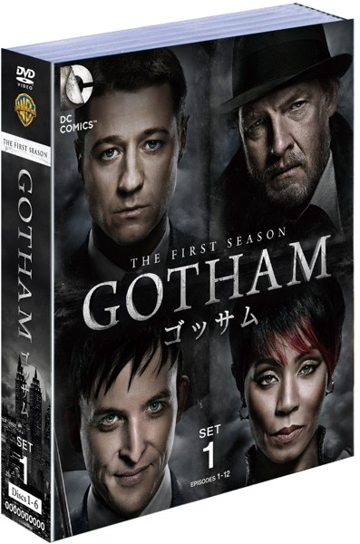 GOTHAM/ゴッサムセット1(5枚組)