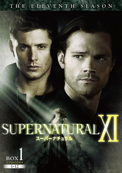SUPERNATURAL XI  コンプリート・ボックス