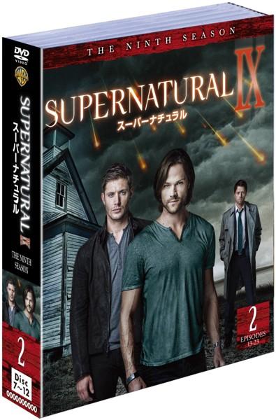 スーパーナチュラル  セット2 (6枚組)