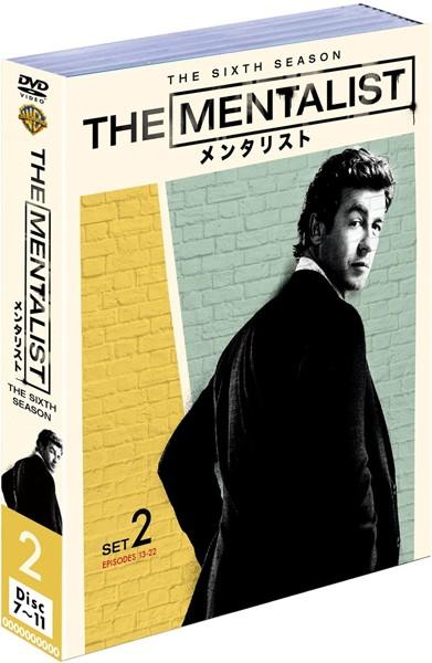 THE MENTALIST/メンタリスト  セット2 (5枚組)