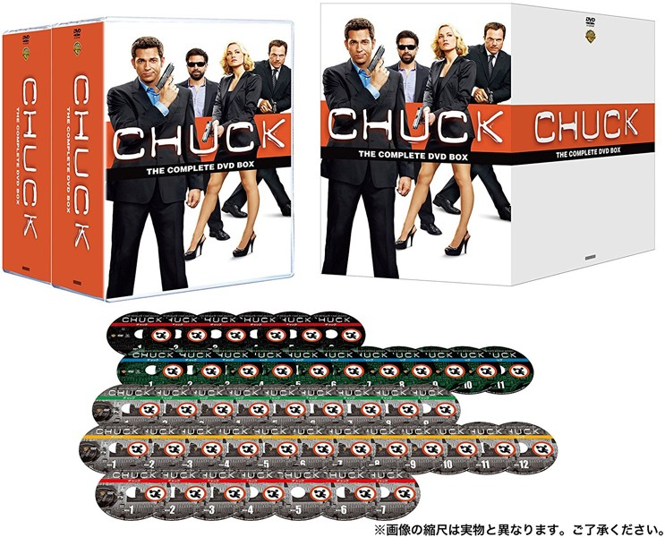 CHUCK/チャック  全巻セット