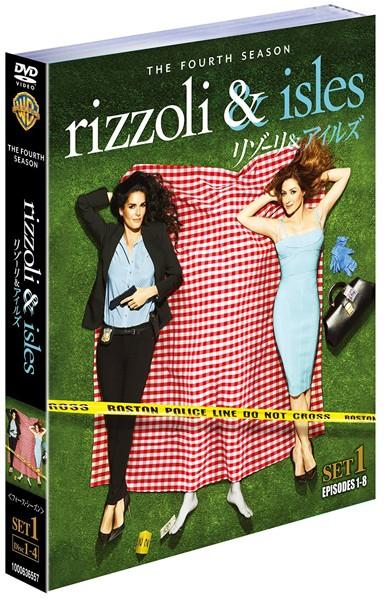 リゾーリ&アイルズ  セット1 (4枚組)