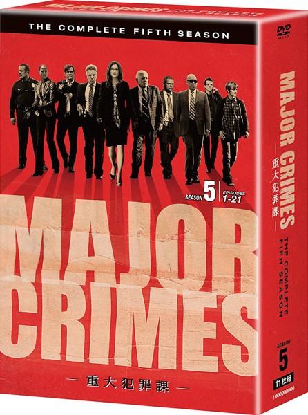MAJOR CRIMES 〜重大犯罪課〜  DVDコンプリート・ボックス (11枚組)