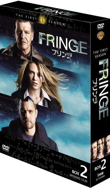 FRINGE/フリンジ コレクターズ・ボックス2