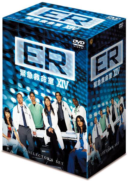 ER緊急救命室 14 コレクターズ・ボックス(5枚組)