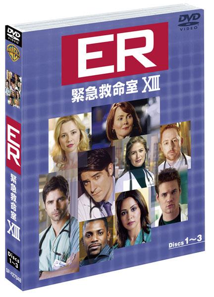 ER緊急救命室  セット1(3枚組)