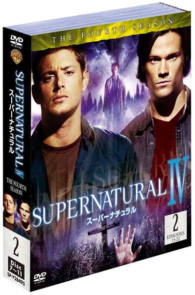 SUPERNATURAL スーパーナチュラル  セット2(5枚組)