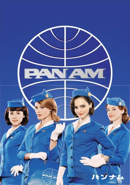 PAN AM/パンナム DVD-BOX