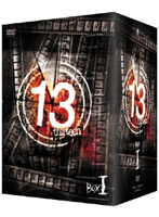 13 thirteen DVD-BOX VOL.1