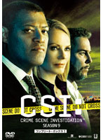 CSI:科学捜査班 シーズン9 コンプリートDVD BOX-I[DABA-0783][DVD] 製品画像