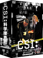 CSI:科学捜査班 シーズン3BOX2[DABA-4069][DVD] 製品画像