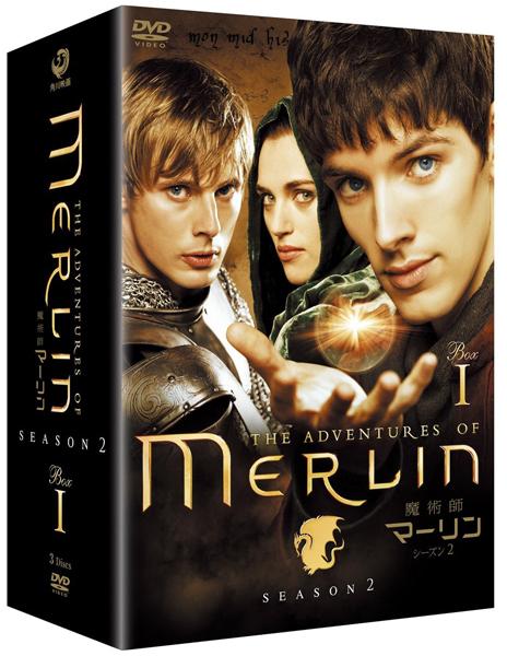 魔術師マーリン シーズン2 DVD-BOX I